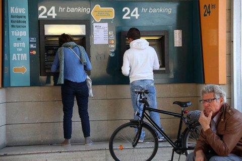 """Кипр ужесточит выдачу """"золотых паспортов"""" инвесторам"""
