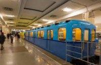 В Днепре из-за карантина закрылось метро