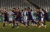 """""""Барселона"""" в серії пенальті завоювала вихід до фіналу Суперкубка Іспанії"""