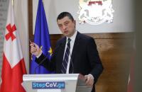 Грузія відкликає українського посла в разі призначення Саакашвілі, - прем'єр Гахарія