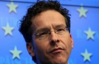 Избран новый глава Еврогруппы