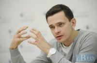 Ілля Яшин: Путін хоче статусу арабського шейха