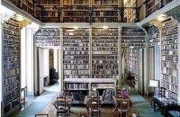 На книги для украинских библиотек выделили 120 млн гривен