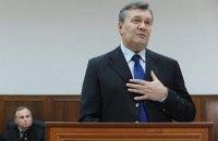 Суд визнав належними докази провини Януковича (оновлено)