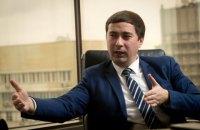 Верховная Рада назначила нового министра агрополитики