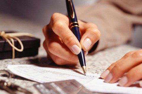 Рада проголосовала за основу новый закон о страховании