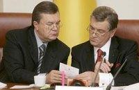 Ющенко регулярно созванивается с Януковичем