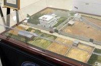 В США показали мини-модель дома бин Ладена