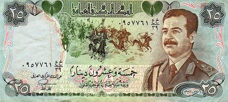 Банкнота в 25 динар, приобретенная в Багдаде в 2003 году