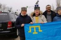 МИД Украины выразил протест в связи с неправомерными решениями российских судов