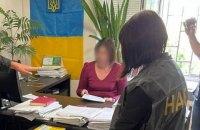 НАБУ затримало за підозрою в отриманні хабара суддю з Дніпропетровського райсуду