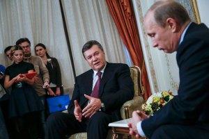 """Янукович анонсировал договоренности с """"Газпромом"""""""