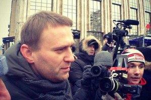 Навальный предлагает ввести в уголовный кодекс статью о незаконном обогащении
