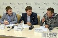 Криптовалюты в Украине: финансовый пузырь или деньги будущего? Конспект