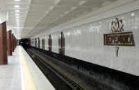 В Харькове повысили плату за проезд в метро и наземном транспорте