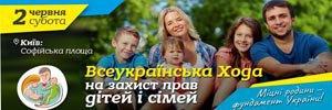 http://ukr.lb.ua/society/2018/05/25/398643_instituti_gorshenina_vidbudetsya.html