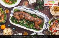 Гармонія смаку і користі: м'ясо кролика має бути в раціоні
