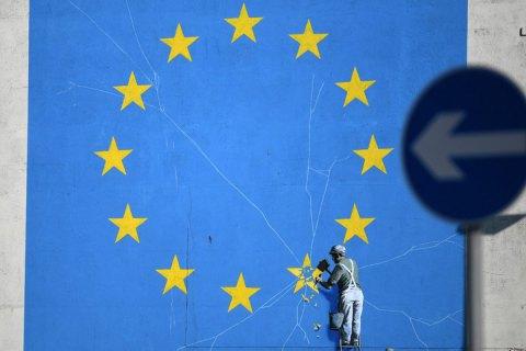 Україна створила делегацію для переговорів про вільну торгівлю з Британією після Brexit
