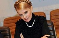 Днепропетровские активисты поздравили Тимошенко с Пасхой