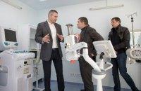 Кличко: оборудование, которое мы закупаем для киевских больниц, позволяет предоставлять высококачественную медпомощь