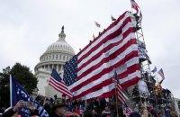 У США арештували щонайменше 280 учасників штурму Капітолію