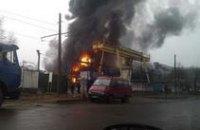 В Днепропетровске горел завод «Весна» - есть жертвы