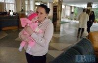 Приют для матерей, бежавших от войны