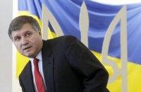 Аваков назвав відставку Деканоідзе плановою