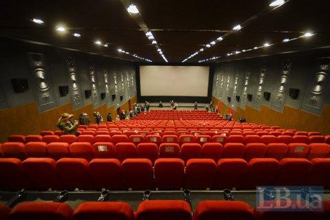 Вкинотеатрах Украины фильмы «18+» теперь можно показывать круглосуточно