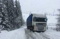 ГСЧС предупредила об ухудшении погоды в западных областях