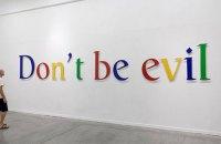 Google дозволяє розробникам сканувати листи користувачів