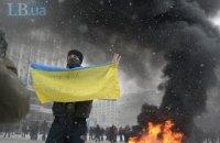 Україна як позитивна світова емоція