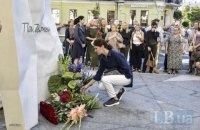У Києві відкрили меморіал Павла Шеремета