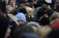 В Днепропетровске продолжает сокращаться численность населения