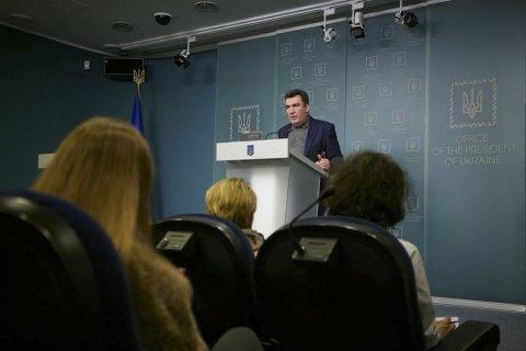 """РНБО запустила систему моніторингу """"олігархів"""""""