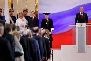 """Інавгурацію Путіна називали """"знаком спадкоємності"""""""