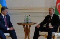 Украина и Азербайджан договорились не принимать товары из ОРДЛО и Нагорного Карабаха