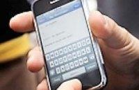 iPhone приносит убытки мобильным операторам