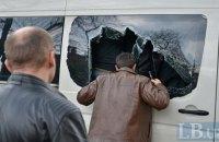 В центре Киева возле Золотых ворот прошла спецоперация СБУ (обновлено)