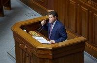 """""""Відродження"""" знову зажадало поставити на голосування законопроект про соцгарантії чорнобильцям"""