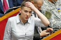 """Савченко попросила Порошенко ветировать отмену """"закона Савченко"""""""