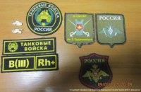 Разведка штаба АТО узнала о прибытии на Донбасс 200 российских военных