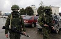 Поліція Криму оголосила підозру двом учасникам окупації півострова