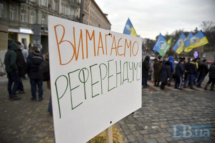 Під час акції проти продажу землі учасники заблокували дорогу до Верховної Ради, 14 січня 2020
