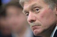 Пєсков: Росія готова до виходу України з Мінських домовленостей
