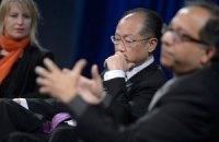 Всемирный банк перестанет помогать странам с коррупцией