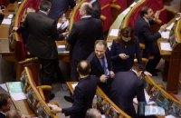Кошулинский объявил о выходе из фракции ПР еще ряда депутатов