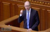 Яценюк хоче скоротити кількість податків до восьми