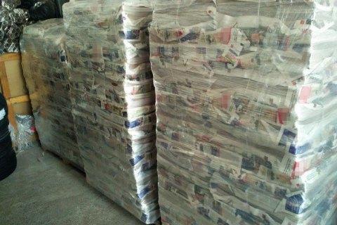 В Одессе изъяли 2,5 тонны антиукраинских газет