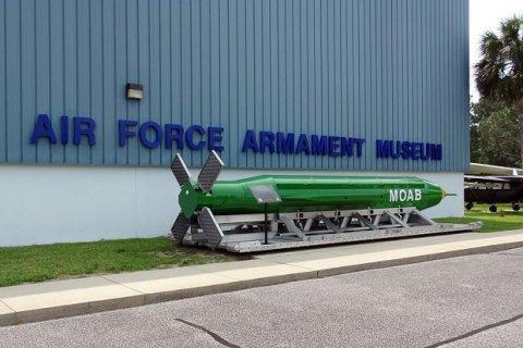США вперше застосували в бою свою найпотужнішу неядерну бомбу (оновлено)